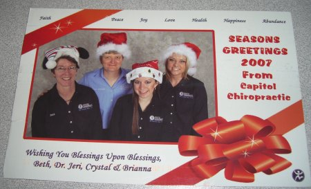 seasons greetings 2007 from Capitol chiropractic