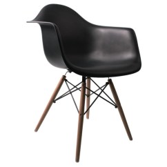 Eames Bucket Chair Wwe Steel Hits Replica Wooden Legs Planet Chairs