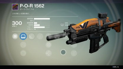 House of Wolves weapons