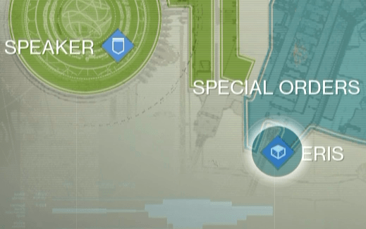 eris tower location