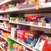 スーパーの閉店間際を狙った食費の節約術のコツはこれ
