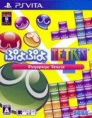 puyo_puyo_tetris_psvita_box_