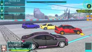 drive-girls-multi-cars