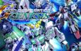 [Test] – SD Gundam G Generation Genesis