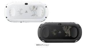 saga-psv-designs-jp_10-23-16_002