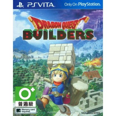 Dragon Quest Builders version Asia PS Vita