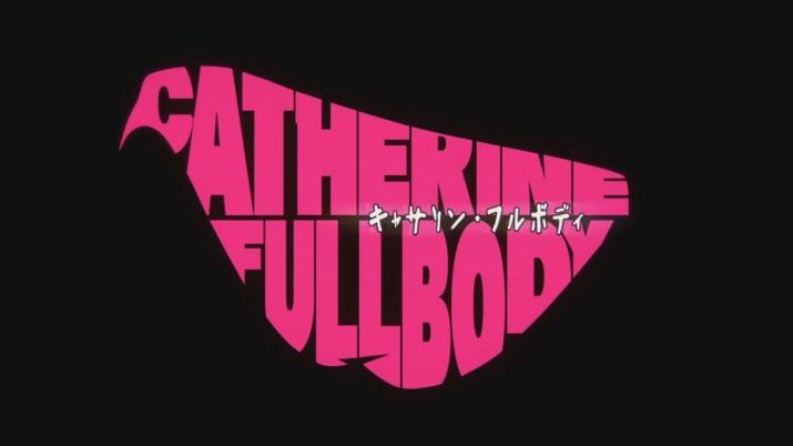 Catherine Full Body localisé en Occident