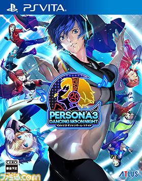 Persona 3 Dancing Moon Night PS Vita