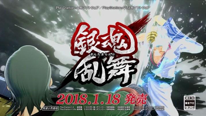 Gintama Rumble PS Vita & PS4