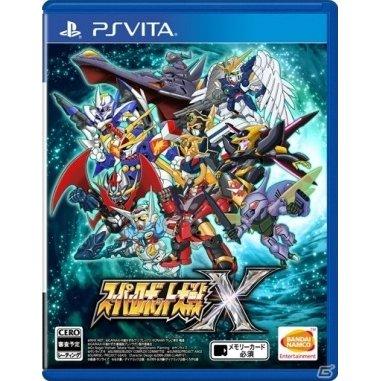 Super Robot Wars X Asia anglais