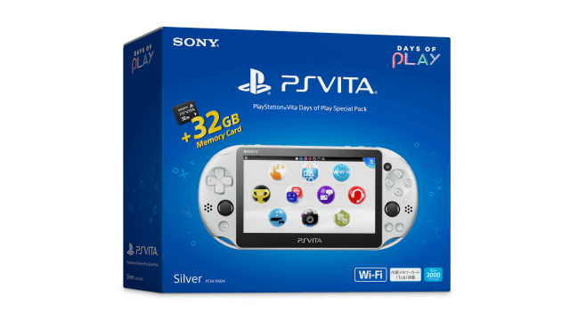 PS Vita Days Of Play Japon
