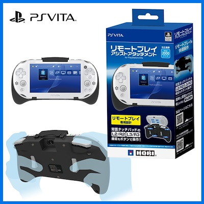 Remote Play Assist HORI pour PS Vita Slim
