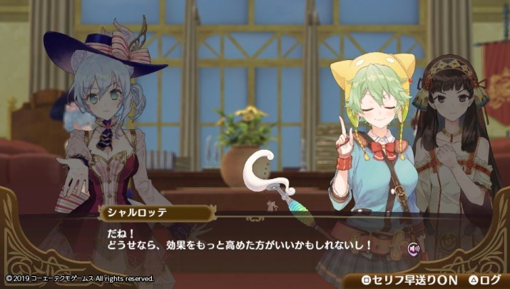 Nelke and the Legendary Alchemists Shallie