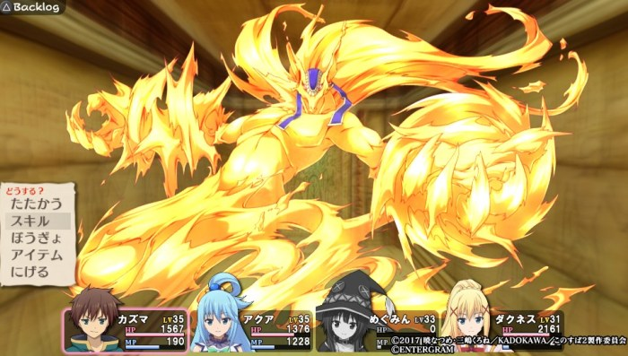 Konosuba test PS Vita