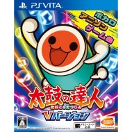 TAIKO NO TATSUJIN V VERSION PS VITA