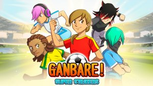 Ganbare! Super Strikers PS Vita