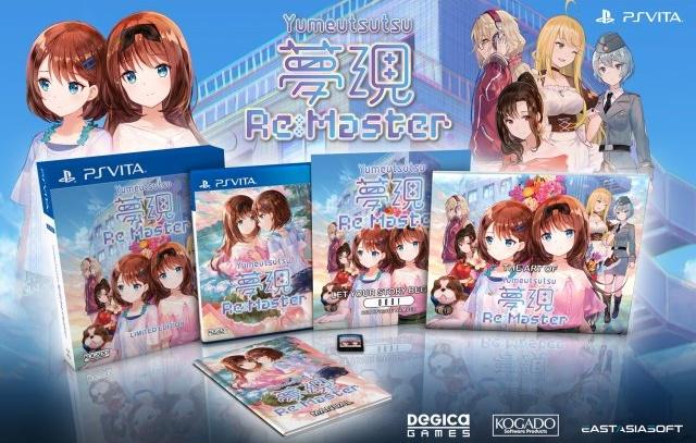 Yumeutsutsu Re Master édition physique limitée sur PS Vita