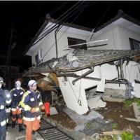 Séismes dans le Sud du Japon sur l'île de Kiushu