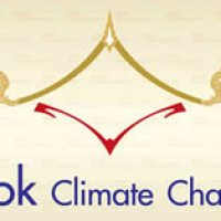 Conférence de Bangkok 2008 sur le changement climatique