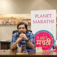 Akshay Bardapurkar who is the founder-CMD of Planet Marathi, Planet Talent, Planet Marathi OTT is also an established film producer.