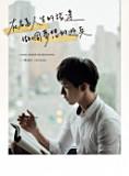 the cover of 在名為人生的旅途,做個夢想的逃兵