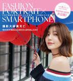 the cover of 攝影大師黃天仁教你用手機拍出完美的生活時尚Look