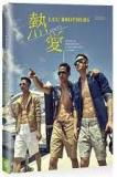 the cover of 熱愛LUU Brothers