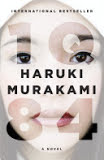 the cover of 1Q84