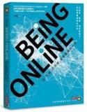 the cover of BEING ONLINE