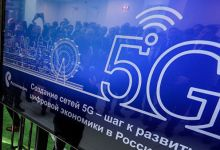Photo of Pilot zones for 5G networks in Russia are named