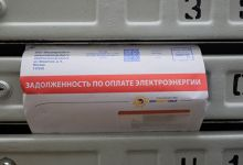 Photo of Collectors are forbidden to knock out communal debts of Russians