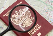 Photo of End of an era: when passports become electronic