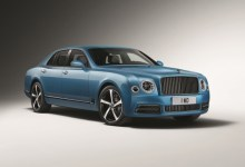 Photo of Bentley has built a special sedan Mulsanne Speed ​​Design Series
