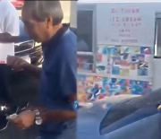 Bruh: Ice Cream Man Out There On The Block With The Guys Shooting Dice!