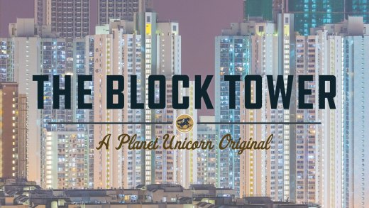 The-Block-Tower-Toby-Harriman-PUTV