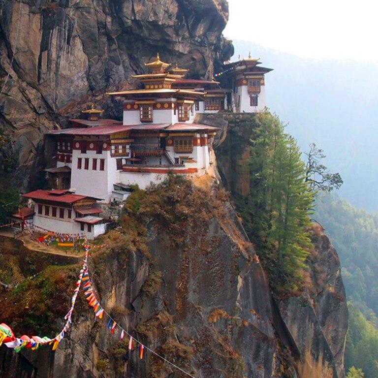 bhutan-foto-portada-1_quad