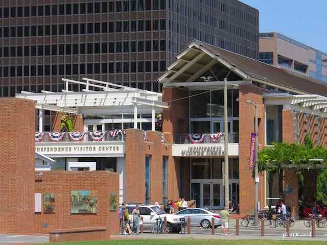 Sitios de interes en Filadelfia 3