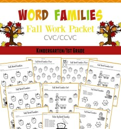 Fall Word Families Worksheets for Kindergarten or 1st Grade - Planning  Playtime [ 1200 x 1200 Pixel ]