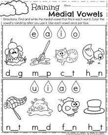 April Kindergarten Worksheets for Spring - Medial Vowels