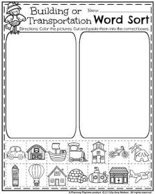 Fall Preschool Worksheets for November - Word Sort