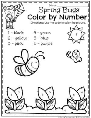 Sky Land Worksheet Preschool. Sky. Best Free Printable