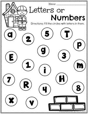 Letters or Numbers Sorting Worksheets - Preschool Construction Theme  #constructiontheme #preschool #preschoolworksheets #planningplaytime