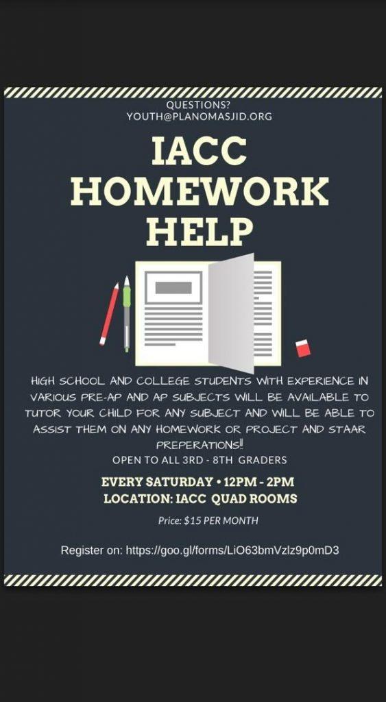 Annual homework help subscription
