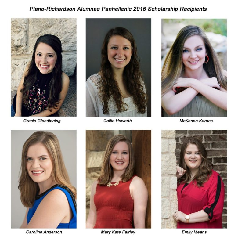 PRAP 2016 Scholarship Recipients