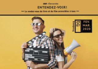 L'évènement Entendez-Voir ! à Strasbourg
