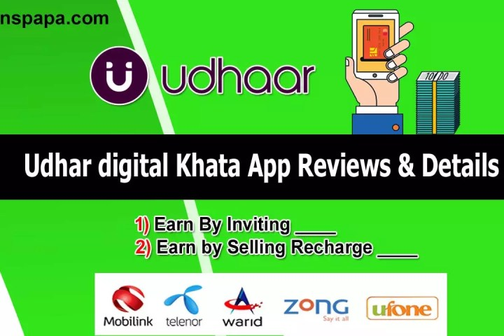 How to Make Money with Udhaar App