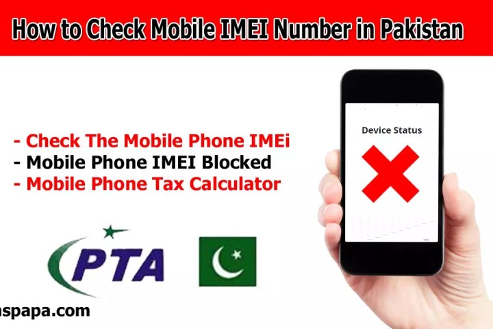 How to Check Mobile IMEI Number in Pakistan