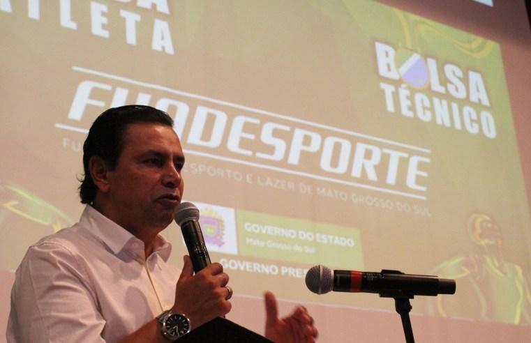 Fundesporte publica resultado preliminar por pontuação do Bolsa Técnico