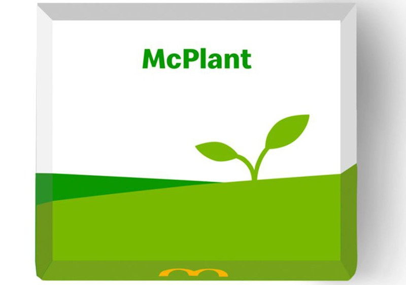 Mcdonald's box for the upcoming McPlant range