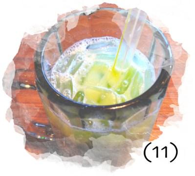 Winter Break Food Adventures   Honeydew Milk Tea